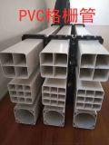 浙江白色PVC九孔格柵管生產廠家專業定製弱電穿線管