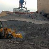 負壓吸送建材粉輸送機 環保粉煤灰裝車機 氣力輸送機