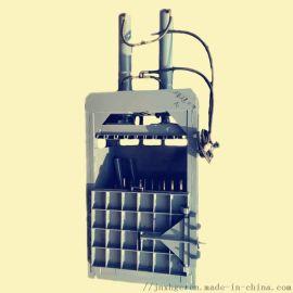 浙江气泡膜立式油压压包打捆机 60吨推包压包打捆机