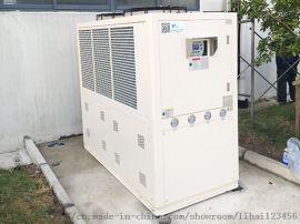 连海工业制冷 风冷式冷水机组