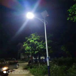 潍坊led太阳能路灯厂家 市政工程照明路灯