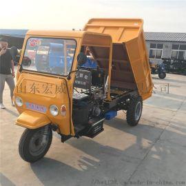 工程三轮车 农业自卸式三轮车 柴油家用三轮车