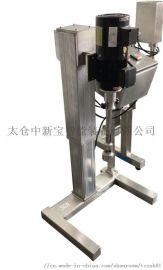 ZKE/中  6000转实验室高剪切乳化机