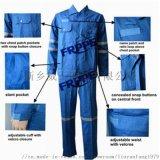 威士熱銷豔藍色阻燃分體服 特種工裝可來樣定做