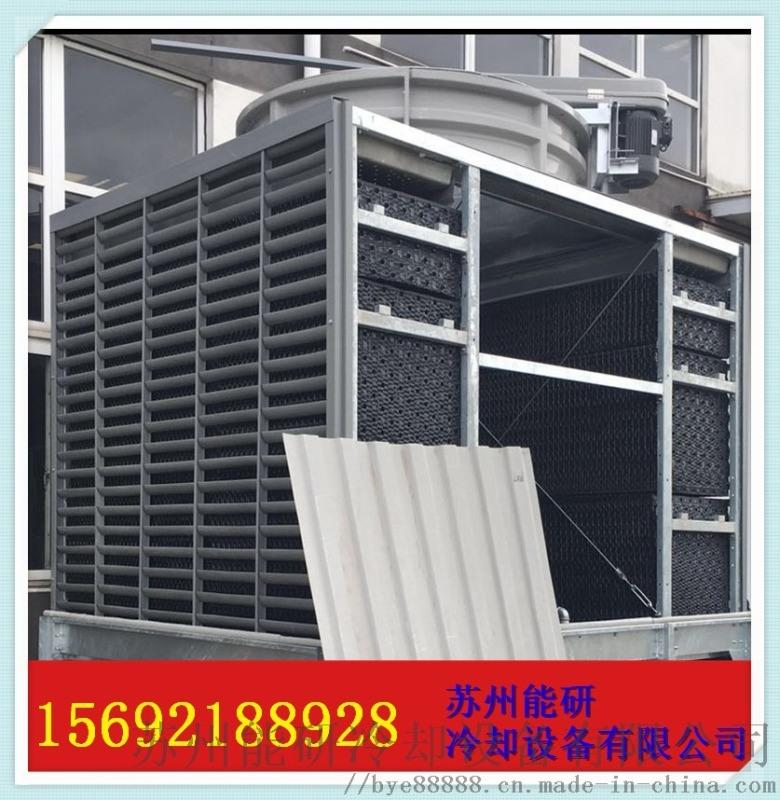 盐城化工厂专用冷却塔工业高温冷却塔