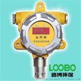 LB-DQZ固定式可燃气体(LEL)探测器