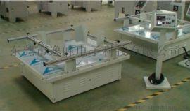 模拟运输振动台包装运输振动试验机