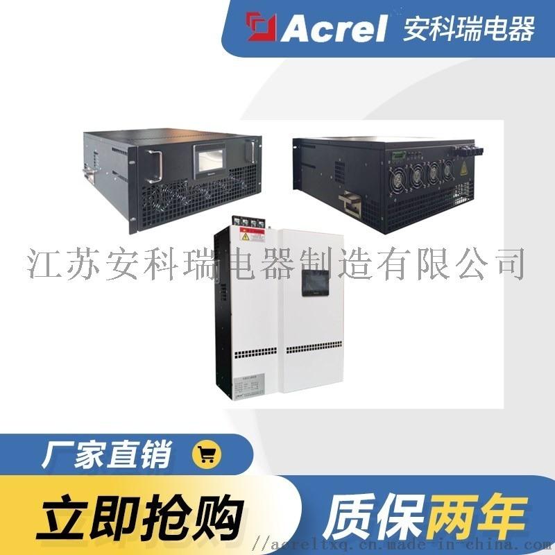 安科瑞 低壓諧波治理與無功補償櫃ANSVG-S-A