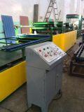 波形瓦專用生產設備機器
