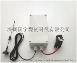 YC-LP-AC01无线电流采集器
