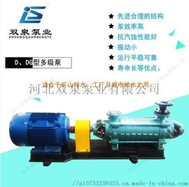 卧式多级离心泵D DG型锅炉给水增加泵矿用多级泵高山灌溉多级泵