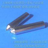 直柄Φ10*48mm锋利尖金刚笔、砂轮修整笔