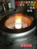 東莞謝崗飯店用燒火油植物油燃料