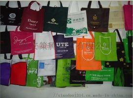 西安無紡布袋購物袋 陝西購物袋廠家 帆布袋廠家