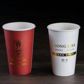奶茶紙杯定制,紙杯紙碗定制,廣告杯定做