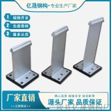 岳陽430鋁鎂錳板T型鋁合金支架支持定做