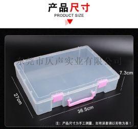 乐高积木收纳盒长方形手提式塑料盒电子配件包装盒