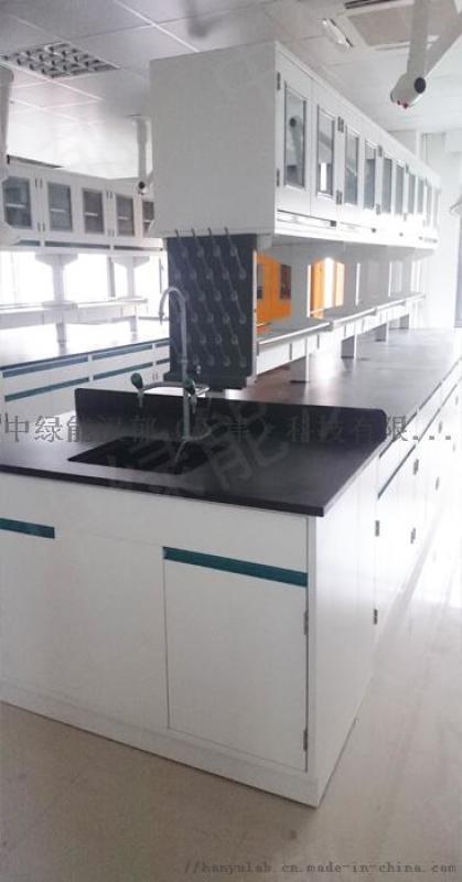 中綠能漢鬱藥廠實驗室工程承建