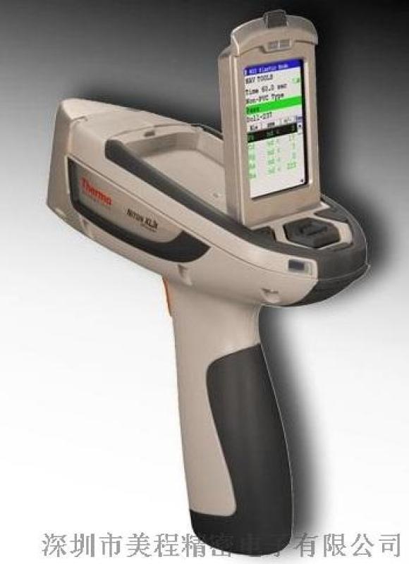 二手手持式合金分析仪 美国尼通光谱仪