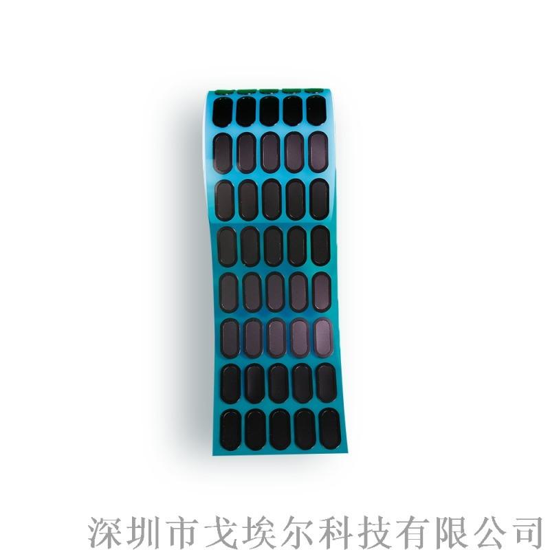 智能电子产品喇叭防水透气膜