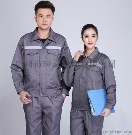 地铁9号线花都区定制秋季长袖工作服套装-工作服厂家