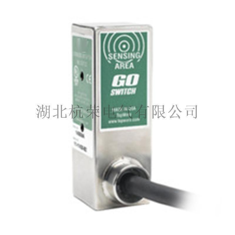 74-13528-F3耐腐蚀接近传感器