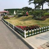 陝西銅川pvc圍欄柵欄 綠化欄杆廠家