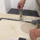 石材空鼓修复胶, 环氧灌浆修复胶