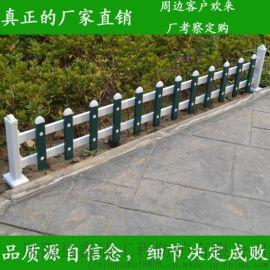 青海海南蓝色交通护栏 锌钢草坪护栏