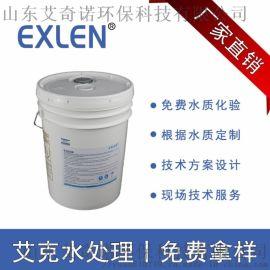 碱式反渗透膜阻垢剂EK-240咨询价格