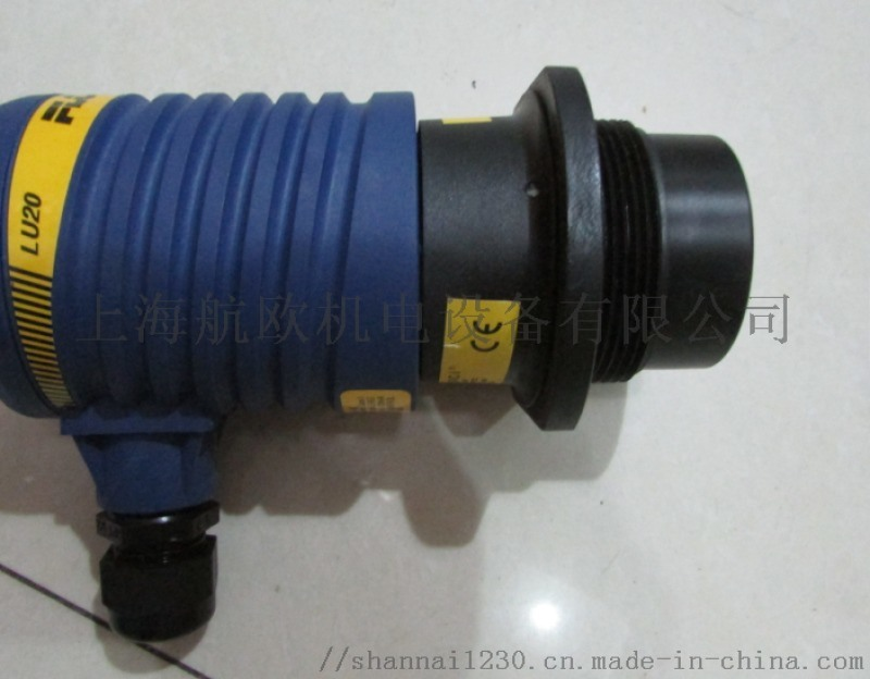 FLOWLINE音叉液位开关LU10-2325