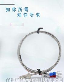 k型銅探頭熱電偶電熱溫度感測器加長線