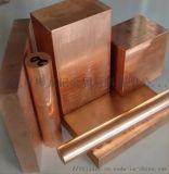 供应钨铜合金W75电触头触点用钨铜棒 板块