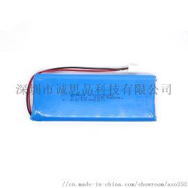 快充锂电池883386 1650mAh 3.7V 用于照相机,手机,笔记本电脑
