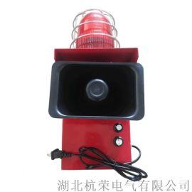 声光报 装置XDFZC1声光报 器生产商