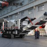 进口移动式石子机设备 马牙石颚式破碎机 颚式移动破碎机