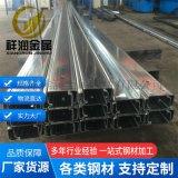 热镀锌C型钢 规格齐全 天津C型钢 支持定制加工
