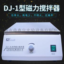 科析大功率磁力搅拌器DJ-1