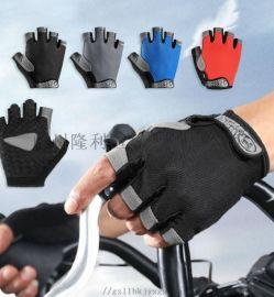 骑行手套加厚吸汗防滑手套自行车手套