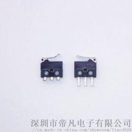 微小型对刀仪电机电工工具医疗设备限位微动开关