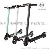 廠家直銷6寸電動滑板車漂移車摺疊便攜迷型你代步車
