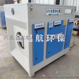 光氧废气处理设备工业环保设备