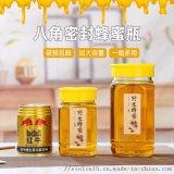 一斤裝八角蜂蜜瓶廠家玻璃瓶生產
