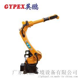 北京 多关节工业机器人 YPJQ-1800