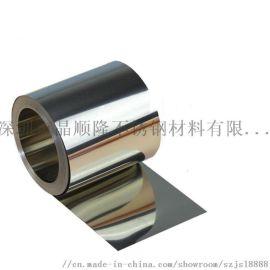 晶顺隆超精304镜面不锈钢板 不锈钢镜面板