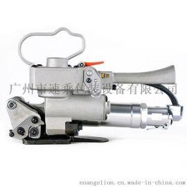 气动塑钢带打包机SQ-260