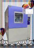 快速溫變試驗設備/ 快速溫變