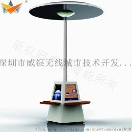 户外座椅厂家定制生产WYC1801智能太阳能座椅