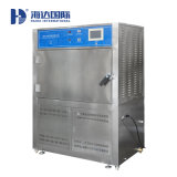 东莞海达 紫外加速老化试验箱 uv测试设备