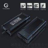 84V3A电动车充电器 74V电动车电池专用